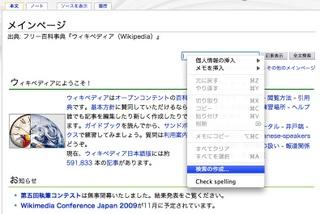 Opera10search1