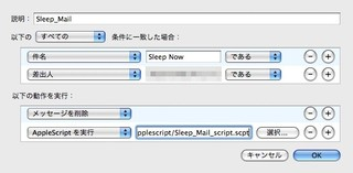 Mailsleepmail1