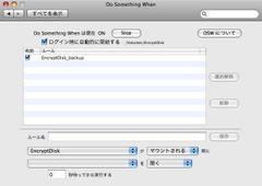 Dosomethingwhen1_2