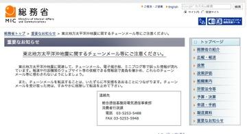 Eq2011chainmail