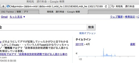 Googlerealtime02_2
