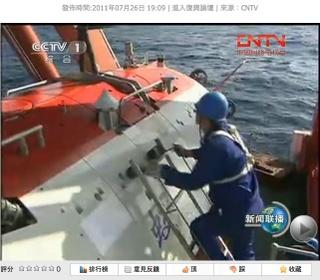 Jiaolong002flag