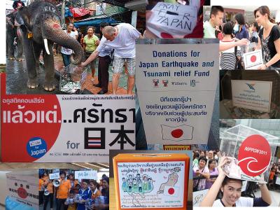 Thai_donarion_japan_4