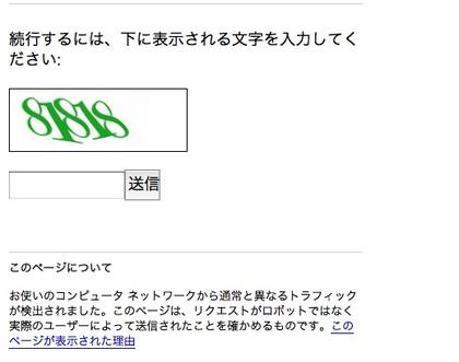 Googleerroe01