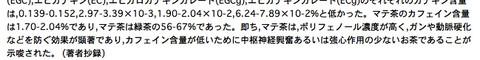 201207mate0510