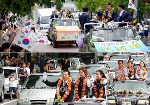 201208paradekr02