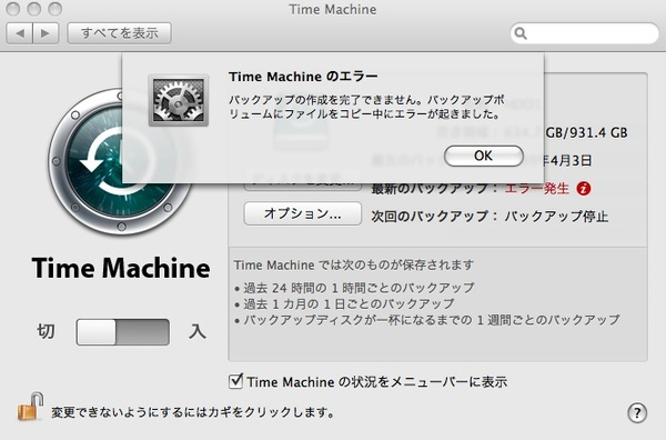Timemachinewindowserror3_2