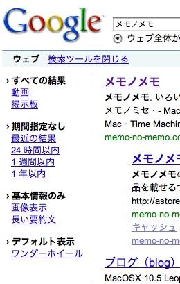 Google_window2