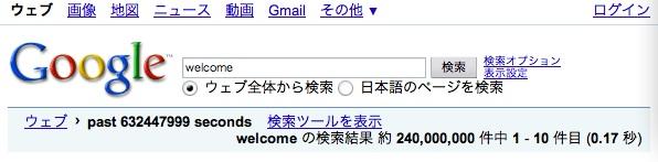 Google_window_qdr1