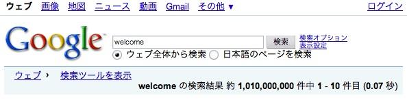 Google_window_qdr2