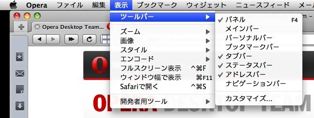 Opera11_window11