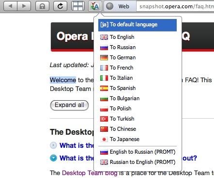 Opera11_ext04