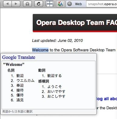 Opera11_ext04b