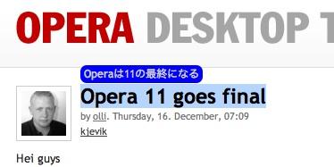 Opera11_ext06