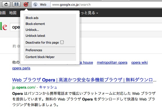 Operagoogle