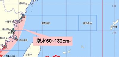 201209sen002