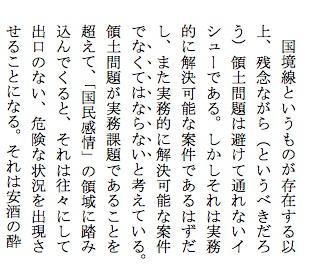 201209mura01