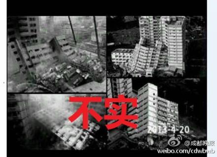 201304quake002