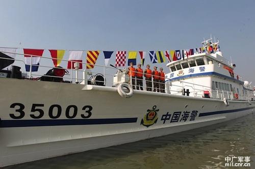 201307haijing203