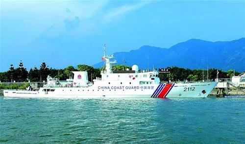 201308haijing0201