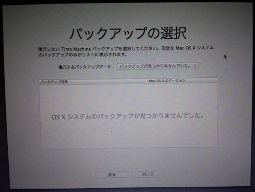 201309timemachine001