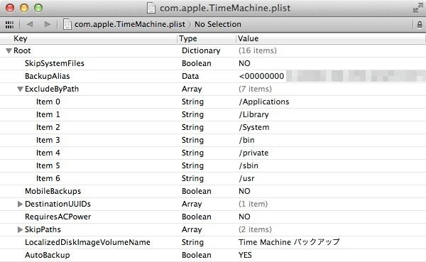 201309timemachine005