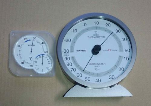 201407hygrometer001