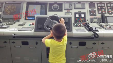 201407haijing007