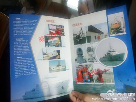201407haijing011
