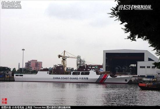 201411haijing201