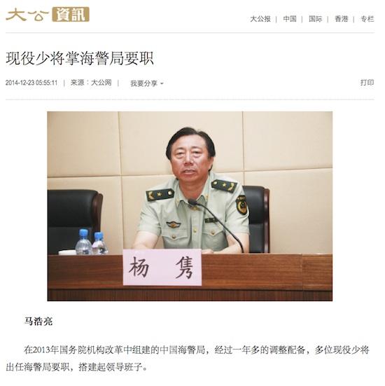 201412haijing201